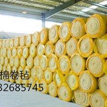 玻璃棉毡-玻璃棉卷毡-离心玻璃棉-河北玻璃棉生产厂家图片