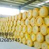 玻璃棉毡-玻璃棉卷毡-离心玻璃棉-河北玻璃棉生产厂家
