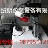 纽朗NP-7A缝包机