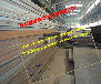 WQ590D舞阳钢板