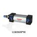 厂家直销斯麦特木工机械设备SC6375标准气缸不易漏气品质优包邮