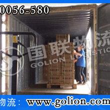 长沙药品运输国联物流团队专业运输好