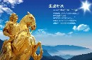 苏州产品宣传片制作苏州影视制作力高传媒图片
