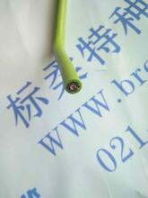 BRMC-TRVV拖链电缆上海标柔特种电缆生产厂家图片