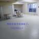广州舞蹈教室镜子安装健身房镜子安装