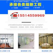 郑州玻璃隔断价格_办公室玻璃隔断墙安装_玻璃隔断墙厂家