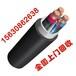 阿拉善电缆回收.销售市场(内蒙古.阿拉善电缆回收价格)