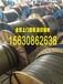 郑州铝线回收铜线回收欢迎您
