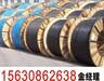 陇南电缆回收《专业.领先.价格》媒体报道