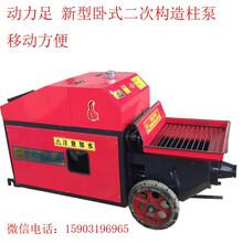 CR10-30,11KW卧式二次构造柱泵