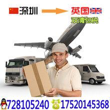 平衡车出口包清关发货到英国亚马逊FBA专业平衡车货代