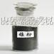 铁基、铜基、镍基、钴基合金粉末