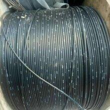 綿陽回收光纜光纖等通信余料