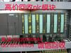 回收PLC模块高价回收PLC模块