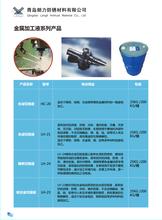 青岛切削液生产厂家大量供应