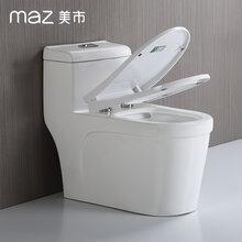 美市衛浴馬桶坐便器連體式超漩大沖力坐廁家用