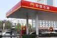北京丰台区高价收购石化卡-移动联通卡收购