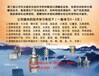 小型烧酒机械图片报价-咨询唐三镜陈楚玲