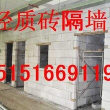 昆山輕質磚隔墻包工包料價格圖片
