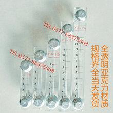 温州市黎明塑料电器长油位计水位计液位计