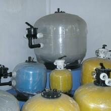 泳池水净化玻璃钢过滤沙缸专业污水处理设备