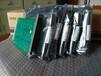 福建厦门浙大中控销售中控卡件xp313,6路电流信号输入卡dcs系统