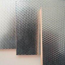 钢面型酚醛复合风管板材