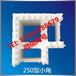 海容eps模块---农民建房不用砖//海容模块价格