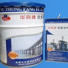 供应H54-33环氧导静电油罐防腐面漆