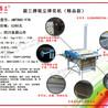 眉三牌6MTB80-97B吸塵彈花機,小型彈花機
