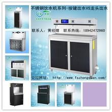 温热式饮水机可加刷卡器、纯水机