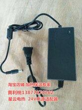 220V转12V电源转换器12V适配器小功率电加热片理疗热敷发热片专用