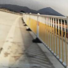 厂家直销锌钢护栏图片