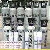 济宁协力气体供应潍坊特钢用氮中氧标气一氧化碳标气