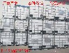 IBC集裝桶儲水塑料罐化工方桶柴油汽油桶膠桶噸桶