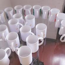 南京陶瓷马克杯、陶瓷广告杯、陶瓷变色杯