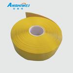 深圳安视纬AGV磁条保护带ASW-CTBH-001耐磨抗碾压