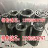 LY-38/25W汽轮机润滑油滤芯