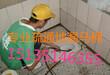 迎泽专业管道疏通上下水安装化粪池清理水管维修