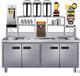 寶安奶茶飲品店全套奶茶設備批發#冷藏冷凍平面操作臺直銷廠家