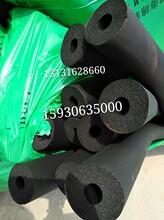 橡塑板橡塑保温板,橡塑管厂家,廊坊君邦保温有限公司图片