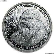钱币的鉴定估价图片