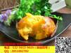 加盟泉城烤薯无需人工操作,全自动智能化操作简单易学