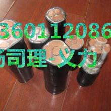 想了解:潍坊哪里回收电缆?潍坊电缆多少钱一吨?《义力公司》提供