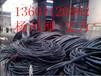 达州讯息(达州电缆回收)(达州废旧电缆回收)今日市场报价.价钱