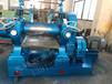 12寸开炼机X(S)K-300开放式炼胶机