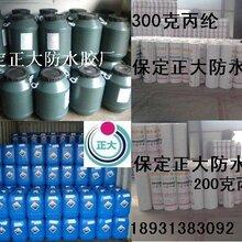 彩钢防水胶价格彩钢板防水材料价格彩钢板防水胶价格图片