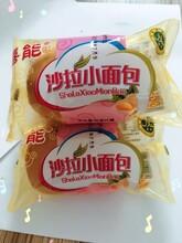 50克小面包批发,紫米夹心面包厂家,喜能面包诚招全国代理商图片