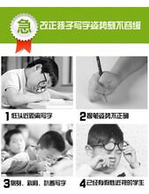 孩子写字太慢怎么办?孩子写字老是趴着怎么办?林文正姿护眼笔怎么样?