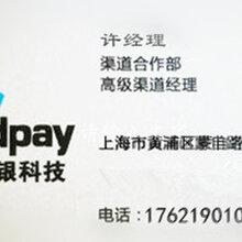 瀚银总部招商无卡支付0.38